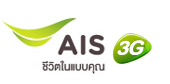 AIS Thailand iPhone 3GS,3GS,4,4S,5,5S,5C,6,6S,SE,7 Unlock